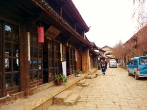 Old town of Baisha